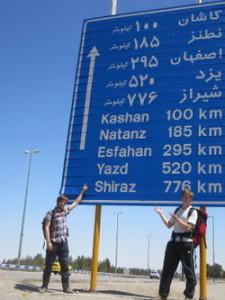 250px-Iranianroadsignboard